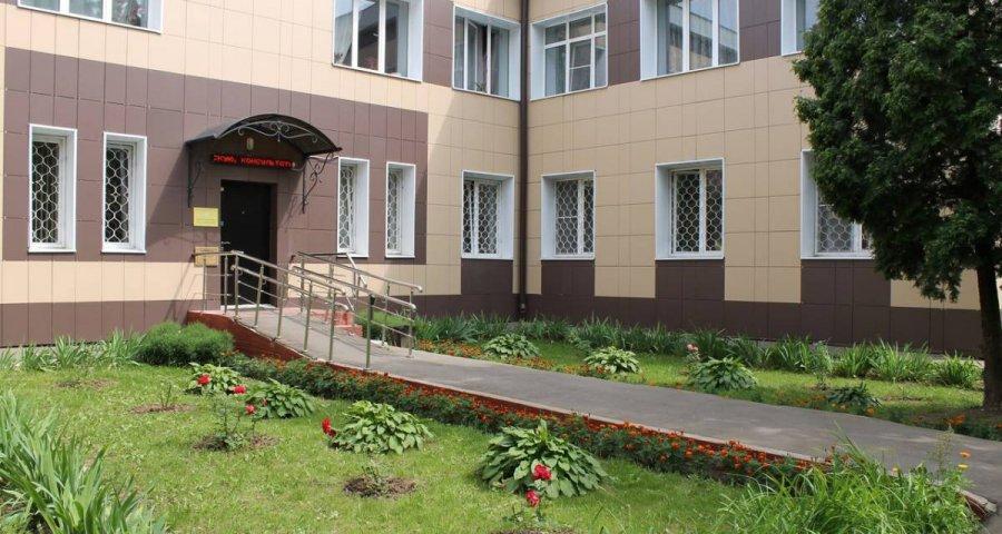 Воскресенский центр социального обслуживания граждан пожилого возраста и инвалидов