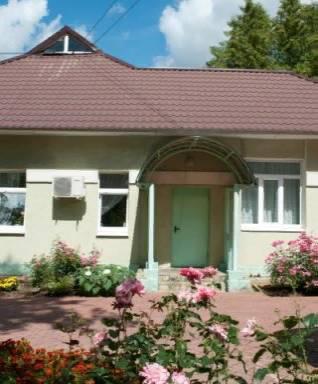 Дом-интернат Дом-интернат для престарелых Дом доброты в Дмитрове