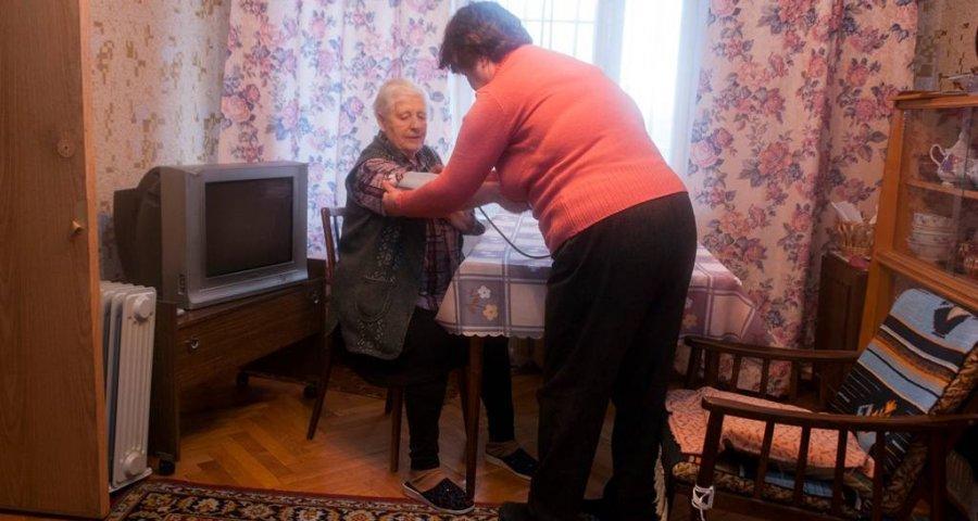 Красногорский центр социального обслуживания граждан пожилого возраста и инвалидов