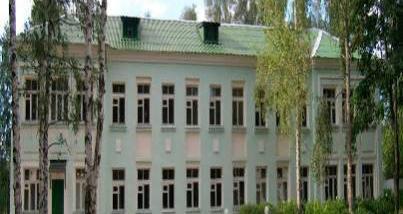 Дом-интернат Дом-интернат для престарелых Золотая Осень в Щелковском районе
