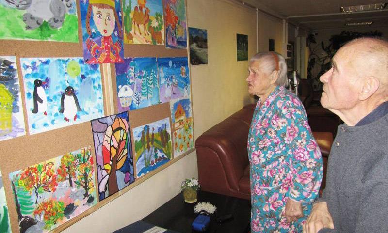 Истринский Центр Социального Обслуживания граждан пожилого возраста и инвалидов