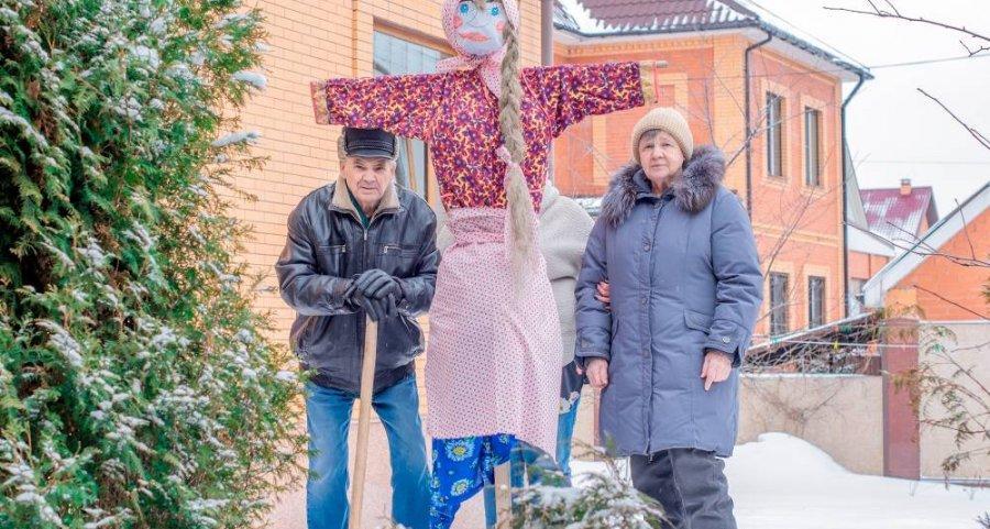 Пансионат для ветеранов Архангельское
