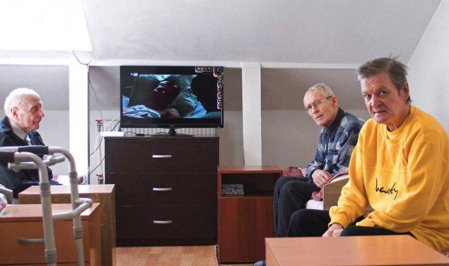 Пансионат для пожилых Теплый стан