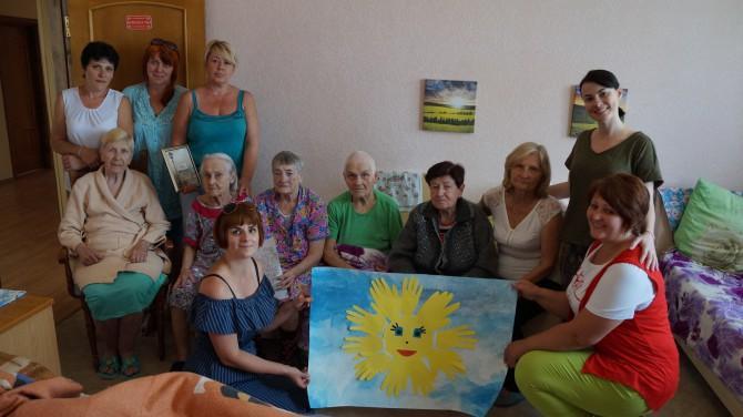 Пансионат для пожилых Здорово жить