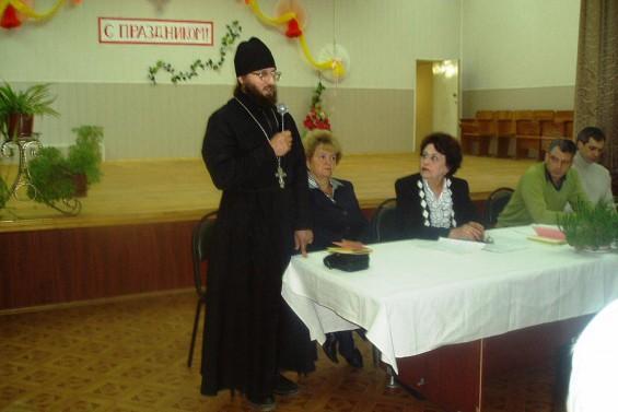 Воронежский областной дом - интернат милосердия для престарелых и инвалидов