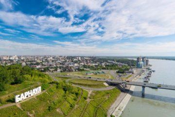 Частный пансионат для престарелых в Барнауле