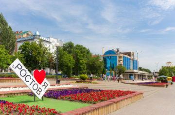 Частный пансионат для пожилых в Ростове