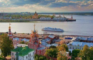 Дом престарелых город Нижний Новгород