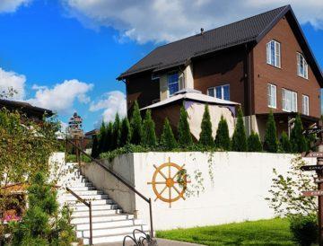 Дом престарелых и инвалидов Парус град