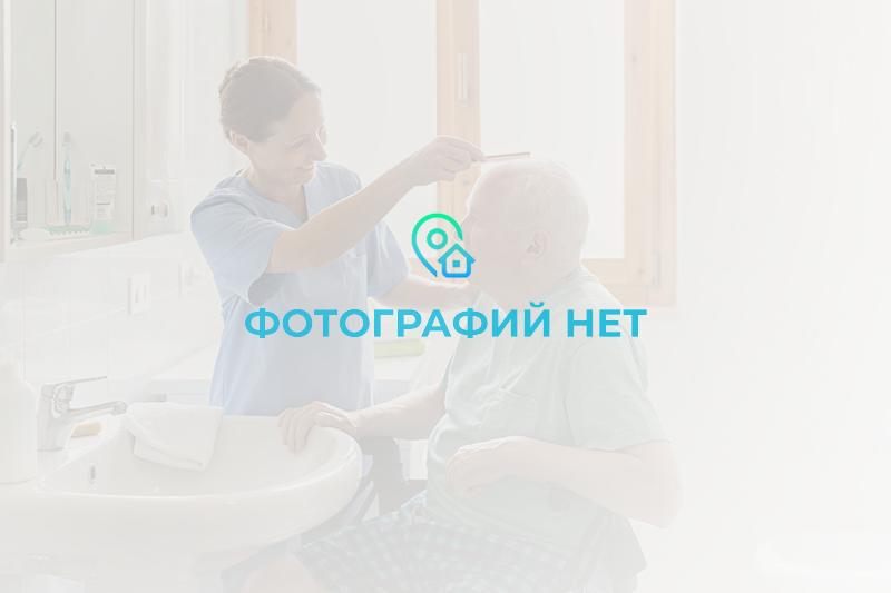 Пансионат для пожилых Золотые Годы-Краснодар