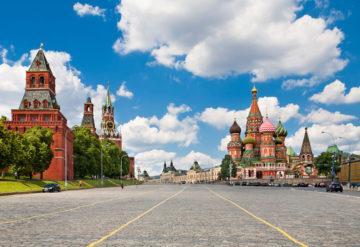 Пансионат для инвалидов в Москве