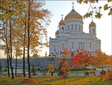 Пансионат для пожилых с артрозом в Москве