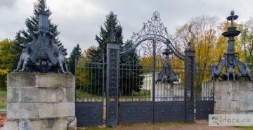 Пансионат Кордия в Кузьминках